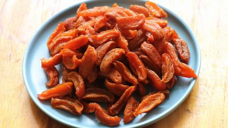 吃不下的杏一定不要扔,试试这样做,酸酸甜甜,口感劲道