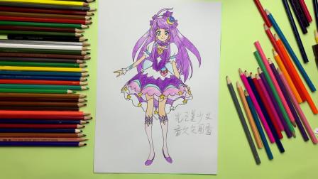 手绘光之美少女动漫简笔画:这是变身后的香久矢圆香漂亮吗