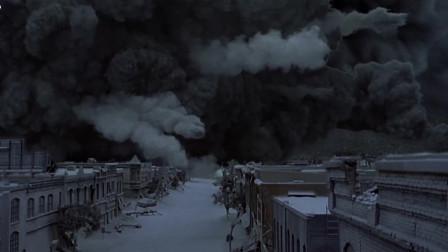 《天崩地裂》:美国小镇火山爆发,无数房屋被毁,人类无处可逃