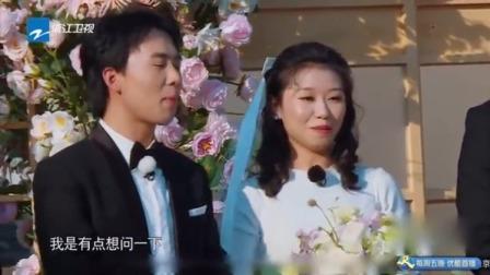 跑男:援鄂护士嫁给郭麒麟,预定德云社终身免费门票,大林太暖心