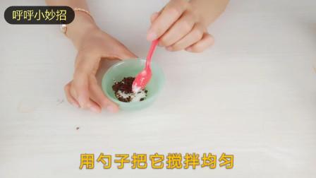 半瓶酸奶加一勺红糖,轻松甩掉多余脂肪,减肥就是这样简单