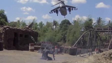 美国越战神剧,主角手持AK47单挑苏制武装直升机,居然赢了