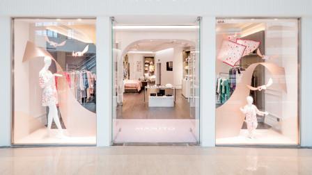 MANITO真丝睡衣,上海恒隆店开幕,倾力缔造优雅