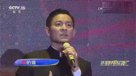 1997年刘德华为庆祝香港回归,演唱了这首歌,感动了无数中国人
