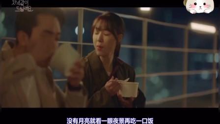 《一起吃晚饭吧》宋承宪被美味征服,徐智慧有流星趁机吃她的饭