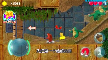 熊出没大冒险游戏:熊大面前好多大猩猩拦路呀,他能跑过去吗?