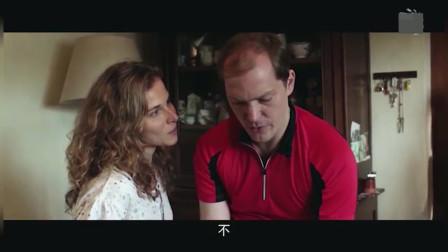 夏日阁楼:莱娜很想要孩子,丈夫却想喝卡米拉去红酒派对,过分