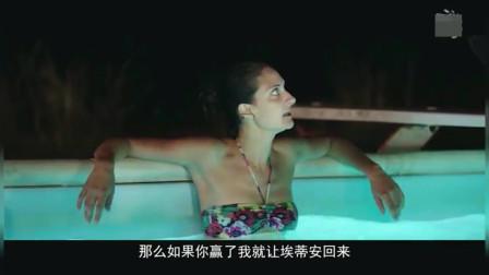 夏日阁楼:丈夫和弟弟女友嬉笑打闹,莱娜看的很不舒服