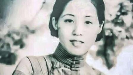 1929年上海女商人资助一落难青年,20年后重逢,对方已是兵团司令