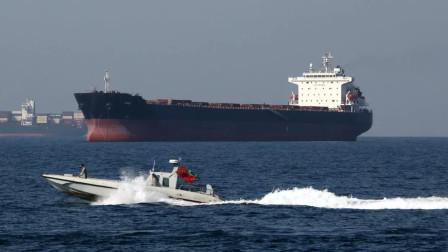 """美伊上演生死时速!150万桶石油海上狂奔,身后4艘美军舰""""追捕"""""""