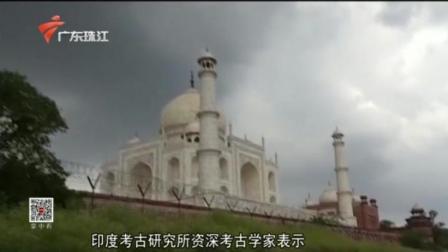 珠江新闻眼 2020 印度泰姬陵遭雷暴重击部分建筑受损
