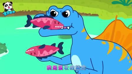 宝宝巴士恐龙世界:棘龙的生日派对,大家都害怕去参加,学习交友礼仪