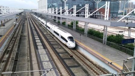 2020年6月2日,G542次(珠海站—郑州东站)本务中国铁路广州局集团有限公司广州动车段广州南动车运用所CRH380B-3656广州北站发车