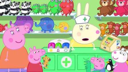 小猪佩奇:泰迪状态非常不好,佩奇却不想改变它,真是固执的小孩