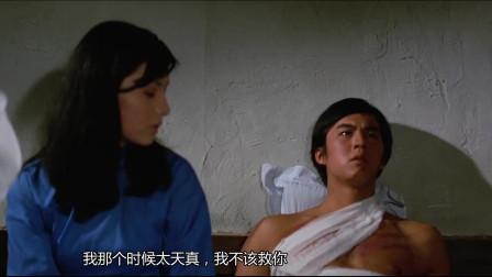 电影大决斗,江南浪子救了狄龙,但是白手帕和咳嗽声暴露了他
