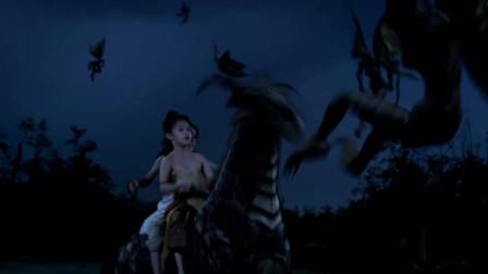 圣麒麟传说:小孩驯服魔法龙马,大战吃人的大蝴蝶,超燃!