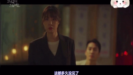 《一起吃晚饭吧》徐智慧和宋承宪前脚刚离开,初恋男友就来了还拿走她的名片