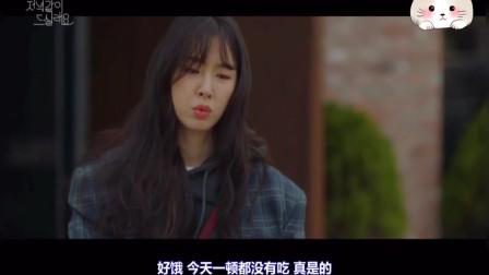 《一起吃晚饭吧》宋承宪对前女友的说辞愤怒无奈,和徐智慧擦肩而过差点见面