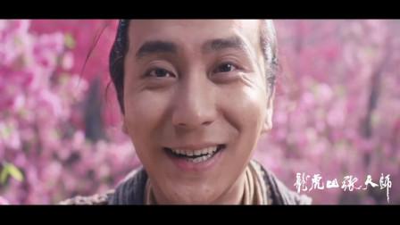 龙虎山张天师 6.5全网首播天师张道陵大战八部鬼帅