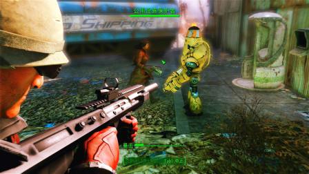 辐射4:我唤醒了一个非战斗机器人,不料却被它瞬间秒杀,可怕