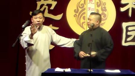 相声:河南话说相声,仿佛王宝强到现场,豫剧也这个味儿?