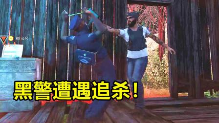 亚当熊 看门狗2:警察遭遇帮派追杀会发生什么?