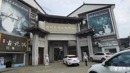 绍兴旅游拍摄,越城区文化收藏博物馆,玉器古董欣赏