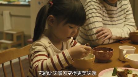 日本小朋友吃饭太香了,味增汤大米饭,营养又美味