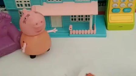 小猪佩奇回到家跟猪妈妈讲,老师给了好多小红花,妈妈给了她一块蛋糕