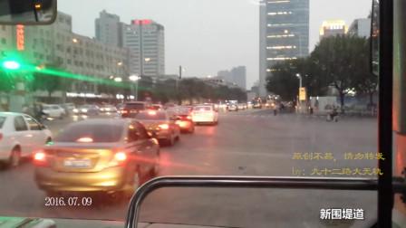 看城市变化,听城市声音——天津公交872行车视频,解放南路立交桥-西南楼