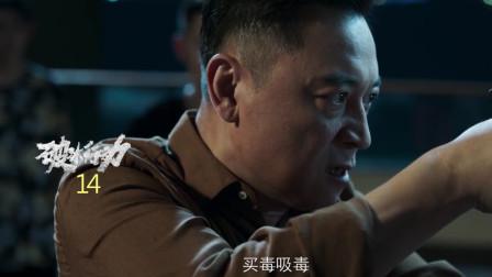破冰:林耀东再次开天价收买马云波,这金钱的诱惑,谁又能抵挡住