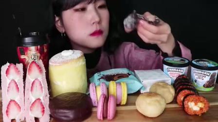 便利店的黑糖奶茶,芝士紫菜包饭,珍珠泡芙,巧克力冰淇淋,麻薯,马卡龙。
