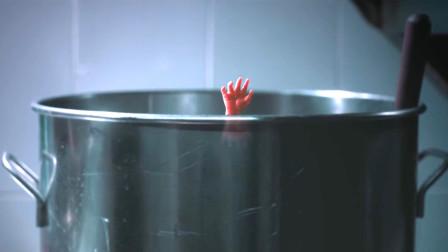 探灵档案 熬汤时锅里竟然伸出婴儿的手,看侦探如何悬疑