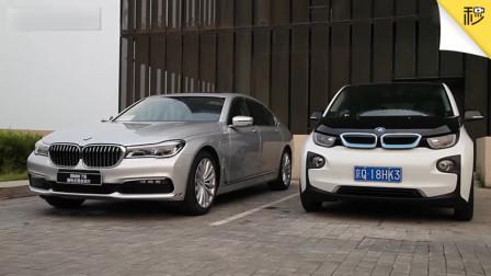 新能源补贴还要后延 汽车也能无线充电 换电将比加油方便?-30秒懂车