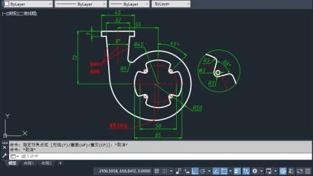 CAD精华视频:初级入门制图的多种必学技能,高版本独有技巧