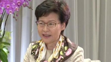 新闻30分 2020 香港特区行政长官林郑月娥表示:特区全力支持涉港国安立法制定落实