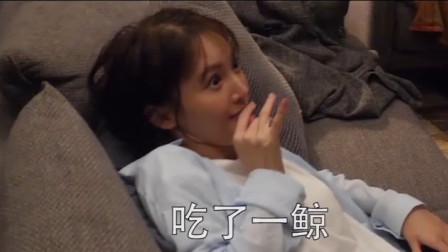 """十日游戏花絮:聪明和美丽金晨都不要,她选择""""笨"""""""