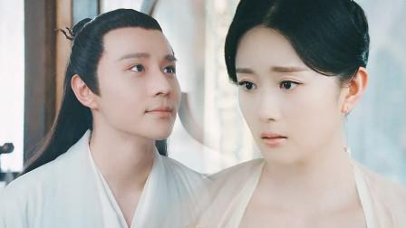 《传闻中的陈芊芊》大郡主陈沅沅和乐人苏沐,这对超温柔cp!