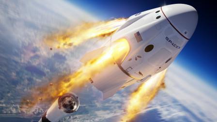 马斯克又火了!载人飞船成功发射,可重复使用,颠覆传统意义重大