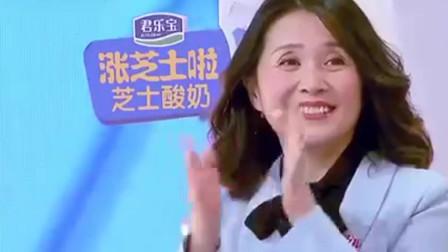 非诚勿扰2020:小伙带怀孕媳妇登场,黄磊现场给宝宝起名字!