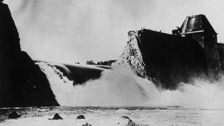 19架轰炸机直奔大坝而去,3万民众惨遭溺杀,52名飞行员战死