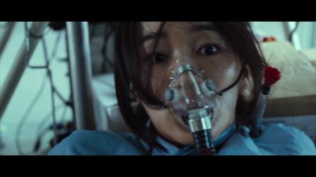 《流感》女医生为了自己的女儿违背了医德,最后却因此拯救了一座城!