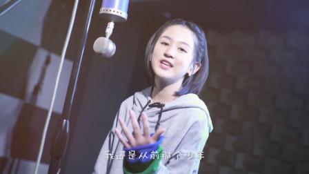 13岁女孩实力翻唱《少年》,歌声太治愈了,这是什么神仙嗓音!