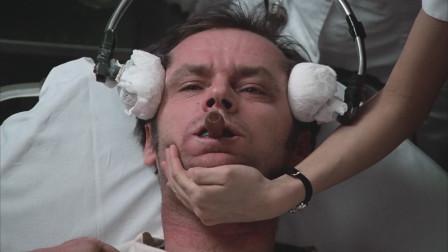 豆瓣9.1分《飞越疯人院》,男子被切除大脑,变成了真正的白痴