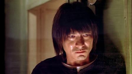 天下无贼:刘德华演技太好,傻根被忽悠的一愣一愣!跟着哭了出来