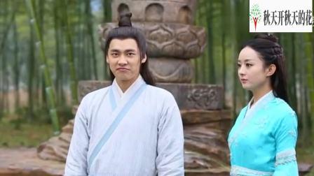 赵丽颖被李易峰的连环表情包成功逗笑