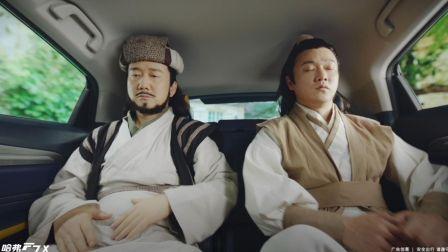 哈弗创意广告:筷子兄弟之老友赛车记