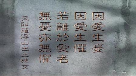 18年前的经典恐怖悬疑片《双瞳》,你真的看懂了吗?让我们重新看看那些值得深究的细节
