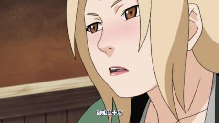 火影忍者:年龄与长相完全不相符的四大美女