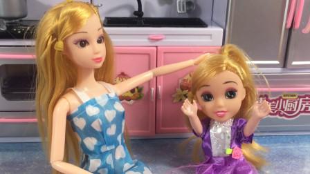 芭比带领妹妹做蛋糕,姐妹俩产生了矛盾,小芭比是如何化解了尴尬